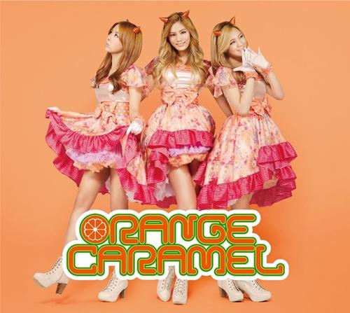 http://blog.ningin.com/2012/08/08/orange-caramel-unveils-the-jacket-covers-for-their-first-japanese-single-yasashii-akuma/