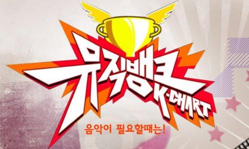 KBS Music Bank �stanbul�da!! /// 25 Ocak 2013
