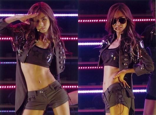 Yuri was voted as having the slimmest waistline  in 2012.