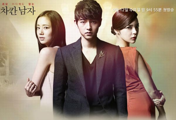 My fair lady korean drama soundtrack free download / Derann super