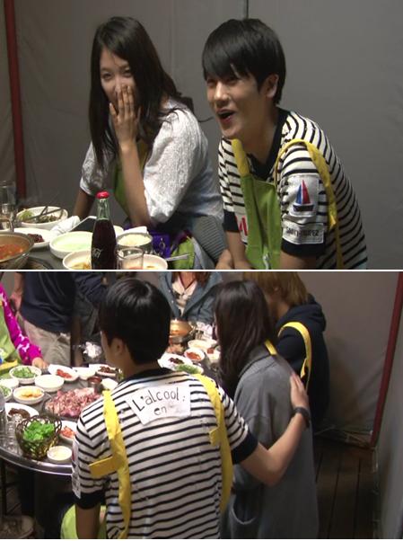 hyungsik och Nam Ji Hyun dating
