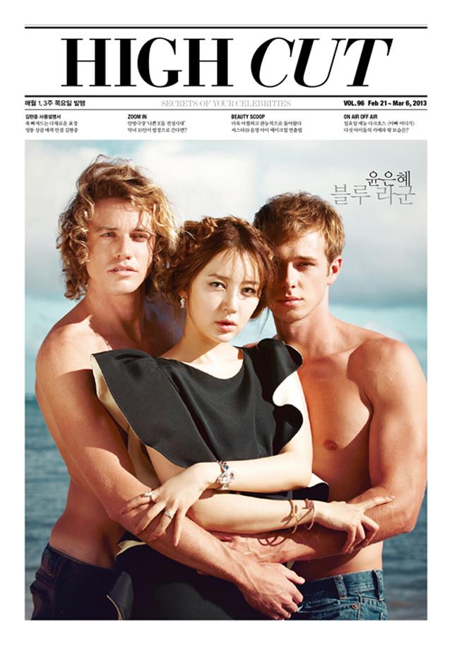 20130224 yoon eun hye 4Yoon Eun Hye Boyfriend In Real Life 2012