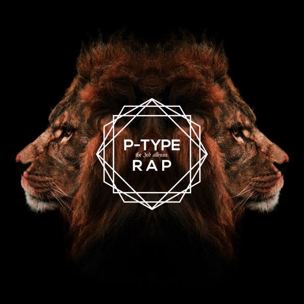 P-Type - Rap