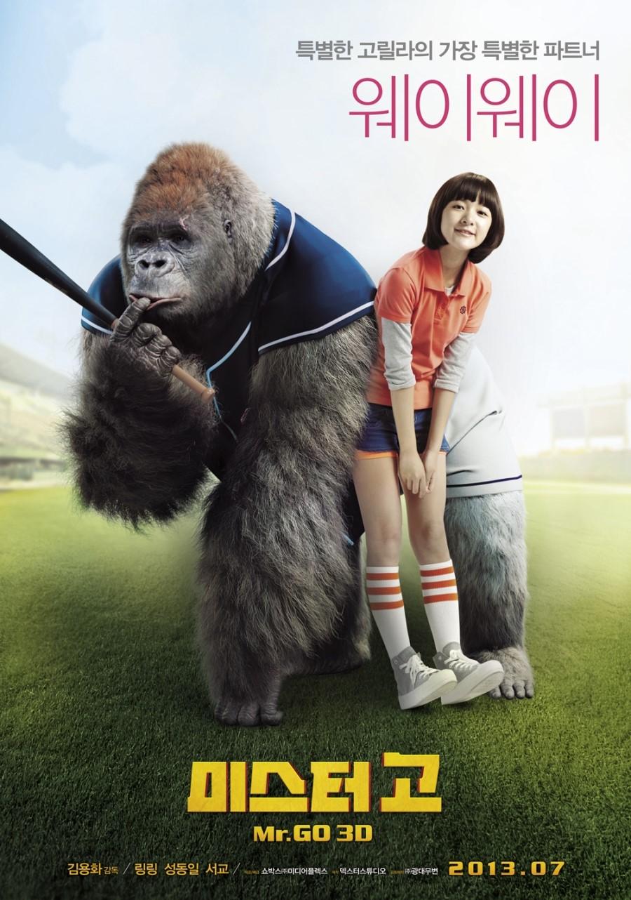 Mr.Go-Main-Poster-3