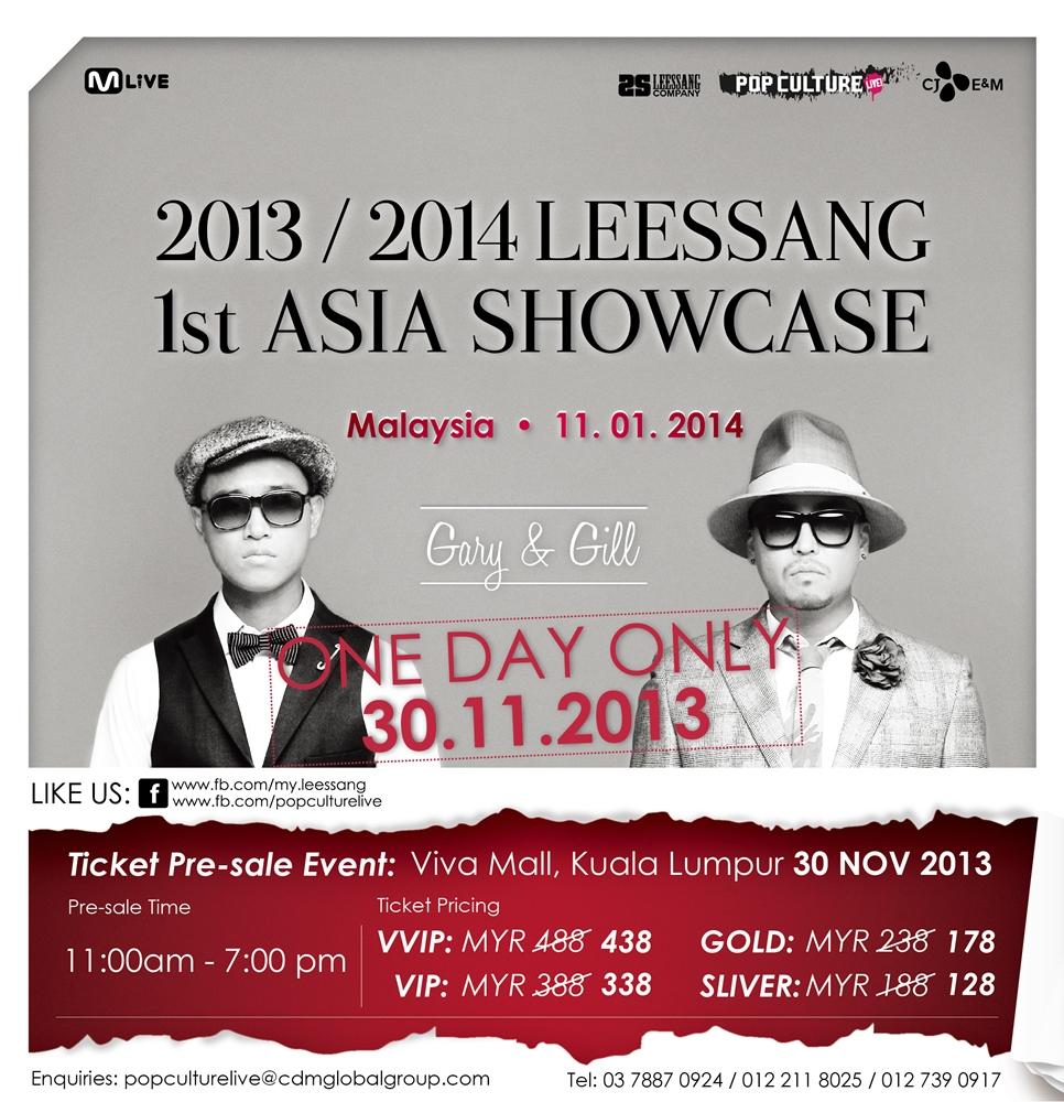 27112013_leessang_ Malaysia Ticket presale