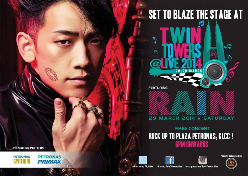 20140129_Twin_Towers_Rain