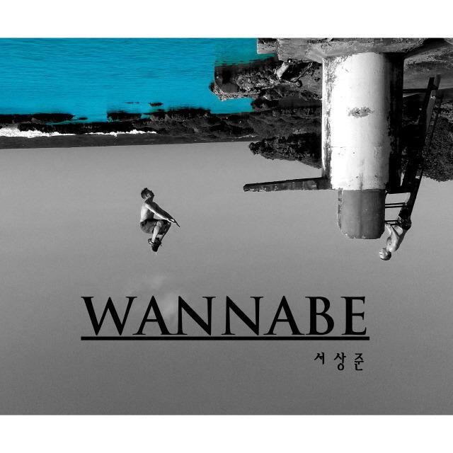 Seo Sang-jun - Wannabe