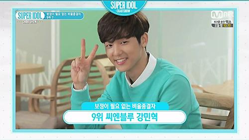 20140523_Super_Idol_Chartshow_2