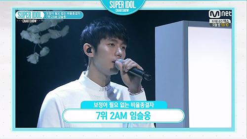 20140523_Super_Idol_Chartshow_4