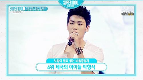 20140523_Super_Idol_Chartshow_7