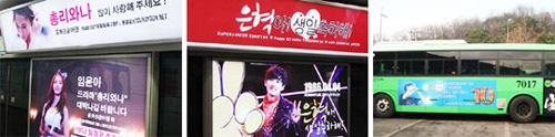 20140528_ad_for_idols