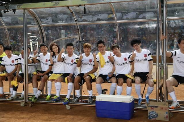 Running Man Members Show Off Football Skills At Kakaotalk Asian