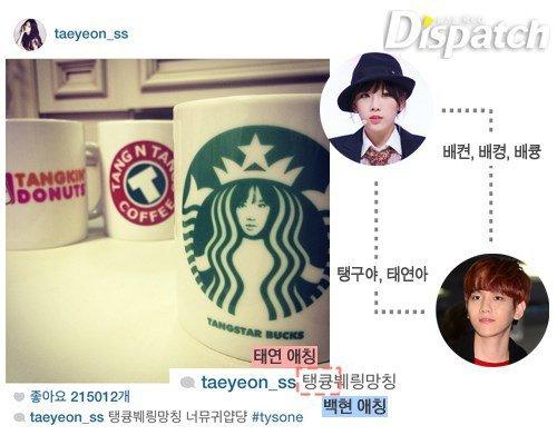 20140619_SNSD_Taeyeon_EXO_Baekhyun_2