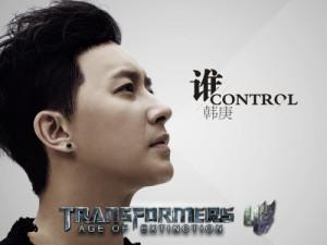 20140724_Hangeng_Transformers4_04