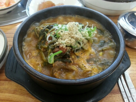 Bong hangover soup in a restaurant. Picture: shp9458
