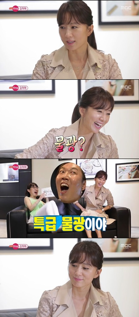 Kim Hee-ae saying she cannot give up moist makeup style Picture: SectionTV