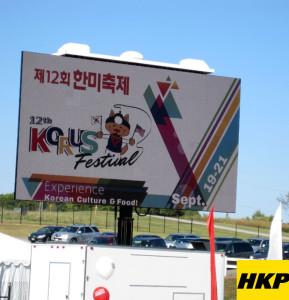 HKP_Korus20140920_JumboTron