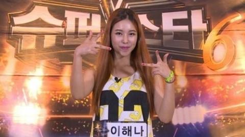 Picture: MBC