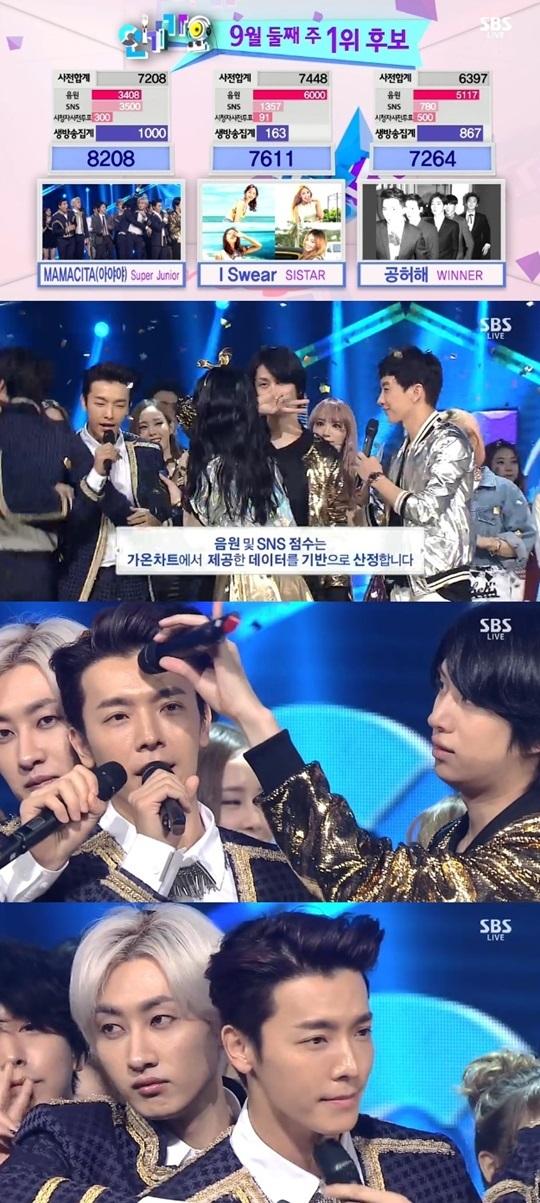 Super Junior winning in all major Korean Music Program (Photocredit SBS)