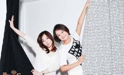sunny and bae jong ok2