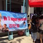 Thai Kim Hyun Joong fans show support after assault scandal