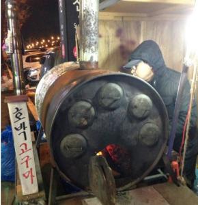 Gungoguma machine Picture: Naver Blog gujacom