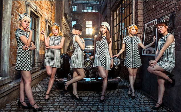 Artists: Five Dolls; Source: MBK Entertainment