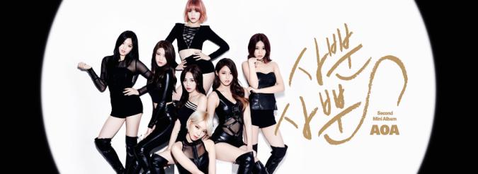 AOA's Like A Cat Second Mini Album Concept Image Teaser. Pic: FNC Entertainment