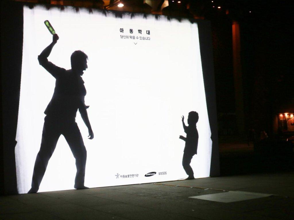 20141206_Korea_Anti_Child_Abuse_Ad_01