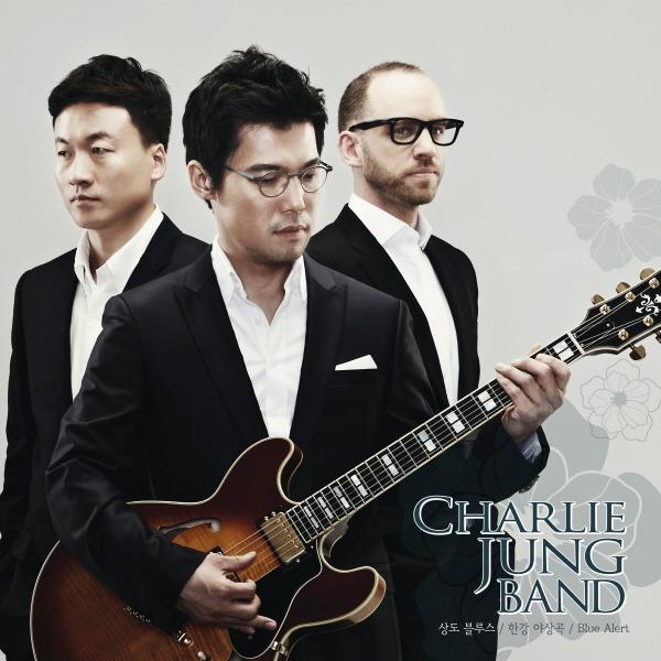 Charlie Jung Band - Sangdo Blues