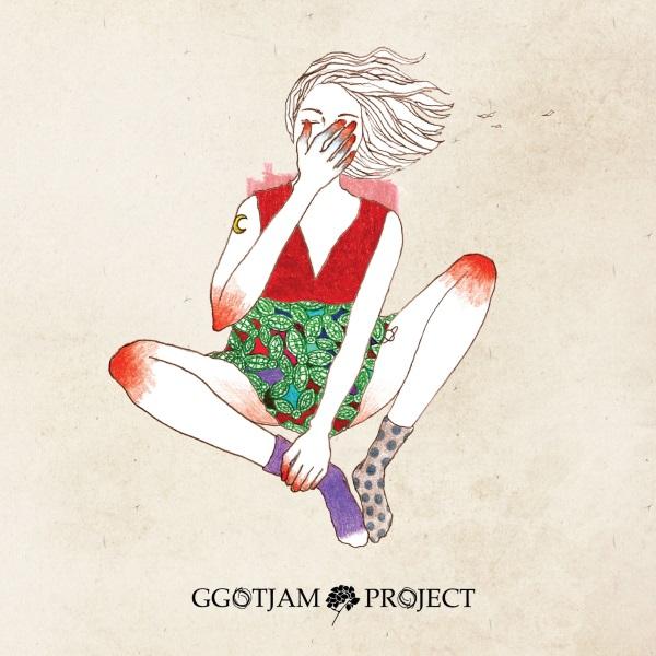 Ggotjam Project - Smile, Burp