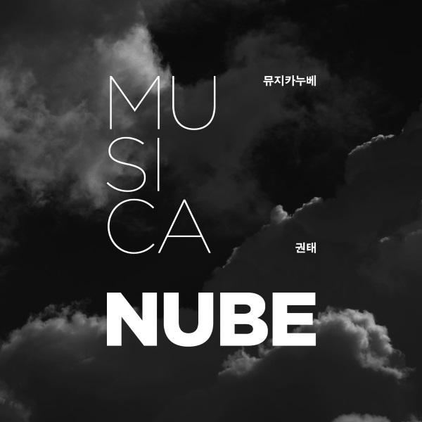 Musica Nube - Tedium