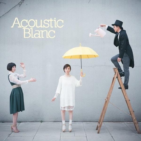 Park Ki-young & Acoustic Blanc - Bella Waltz