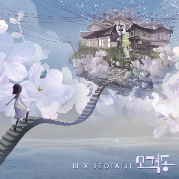 Seo Taiji & IU - Sogyeokdong