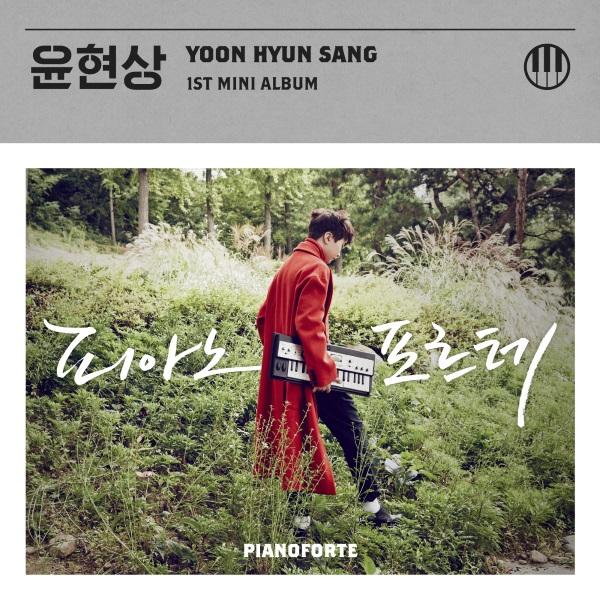 Yonn Hyun-sang - Pianoforte