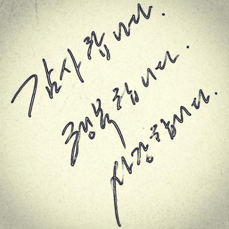 20150101_se7en_02