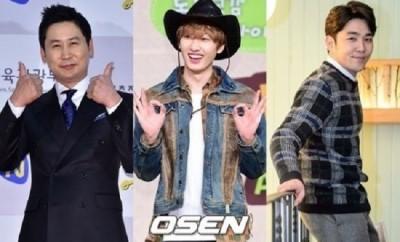 "20150127_Shin Dong Yeob_ Kang In_ and_ Eun Hyuk_ to_ Host_ TV_ show_ ""Bachelor Party"""