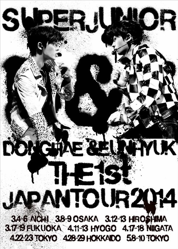 20150129_Donghae_ & _Eunhyuk_ Rank_ #1_ on_ Oricon's_ Weekly_ DVD_ Chart_1