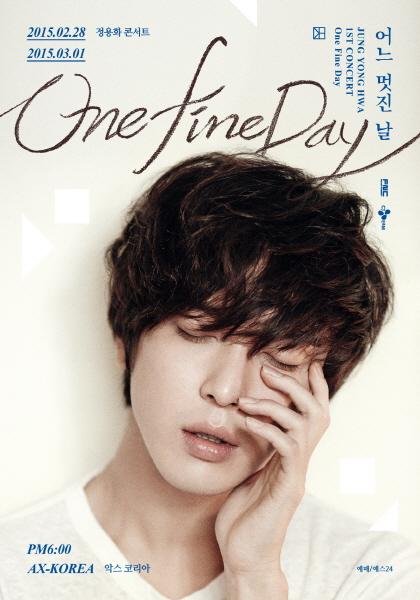20150122 - Jung Yong Hwa to launch asia tour next month