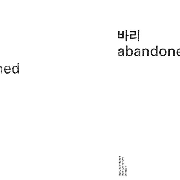 Han Seung-seok & Jung Jaeil - Bari, Abandoned