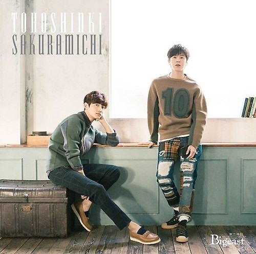 20150126 - TVXQ releases album covers for Sakuramichi