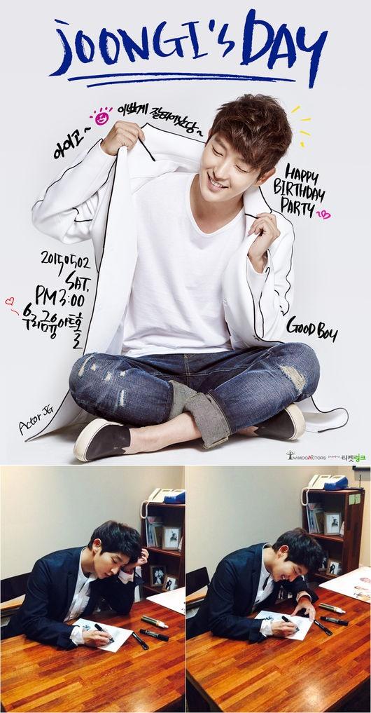 20150410_Lee Jun Ki_ to_ Kick_ Off_ a_ Fan_ Meeting_ in_ Seoul_1