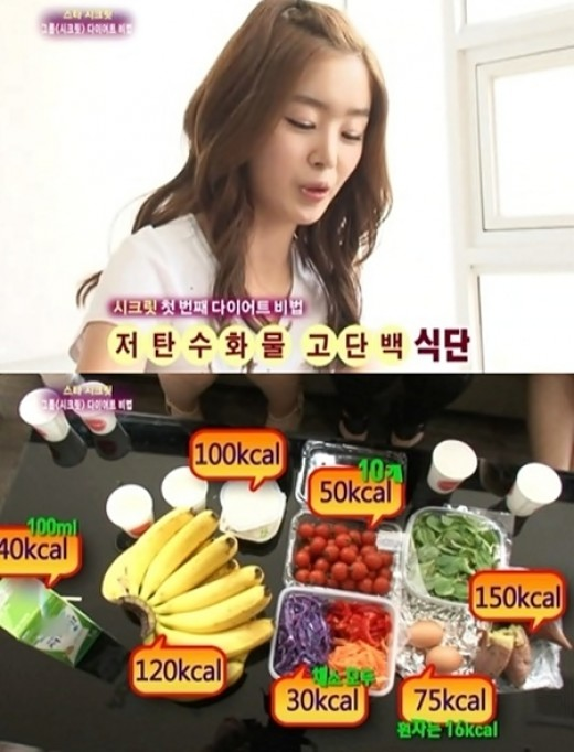 Kpop Idols And Their Unbelievable Diet Regimen