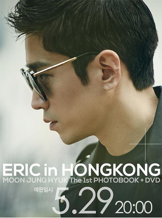 20150529 - Shinhwa's Eric 1