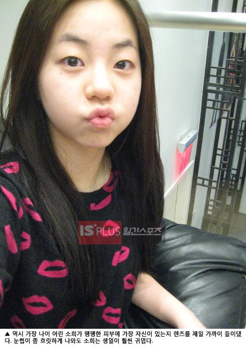 Photo: sookyeong.wordpress.com