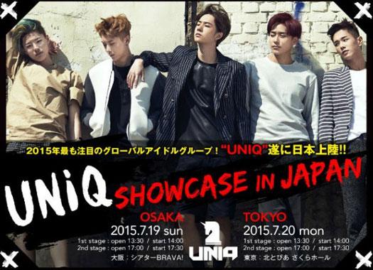 20150611 - UNIQ Showcase