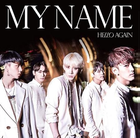 20150701_myname_2