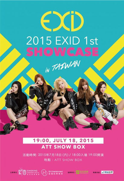 20150716_EXID_ to_ Kick_ Off_ First_ Showcase_ in_ Taiwan_1