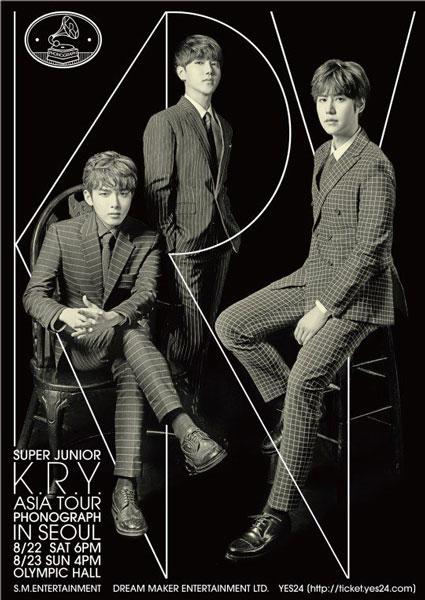 20150718_Super Junior-K.R.Y_ to_ Kick_ Off_ 2nd_ Exclusive_ Concert_ Next_ Month_1