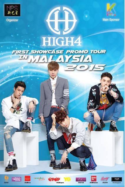 20150818_high4_1